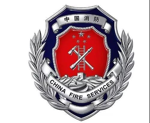 2021福建消防火灾防范视频平台