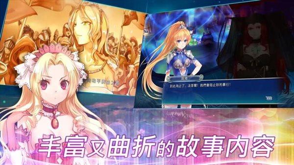 天使帝国4安卓破解版图3