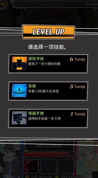 地牢女孩中文破解版图3