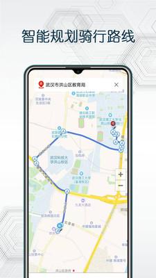 互动地图图2