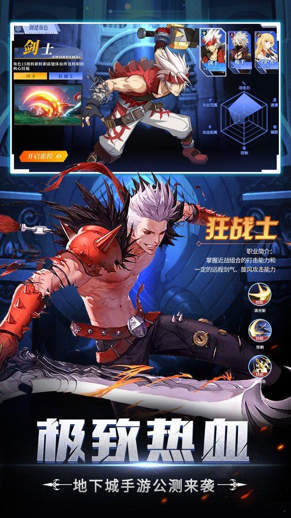 神陵武装手游官网版图5