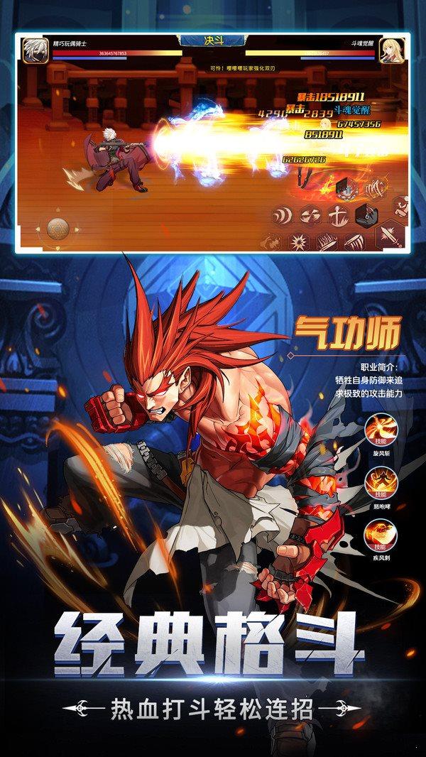 神陵武装手游官网版图3