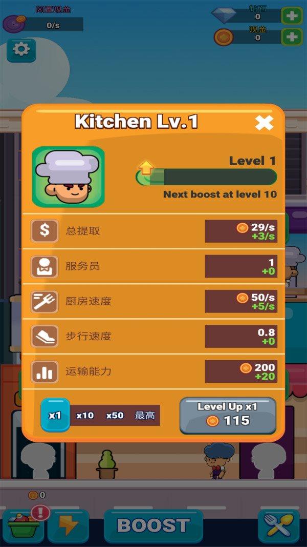 烹饪之家2021最新版图2