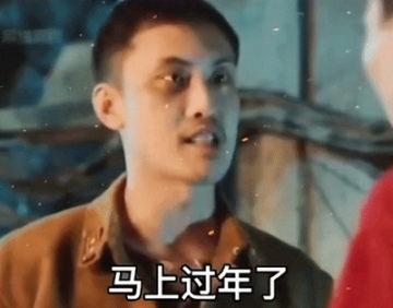 刘海柱表情包我爱你表情包图3