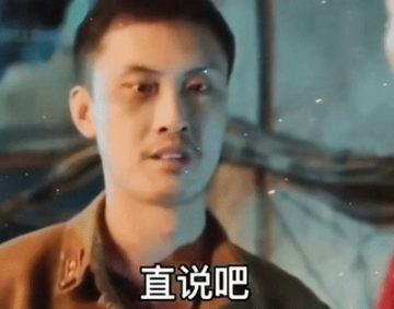 刘海柱表情包我爱你表情包图2