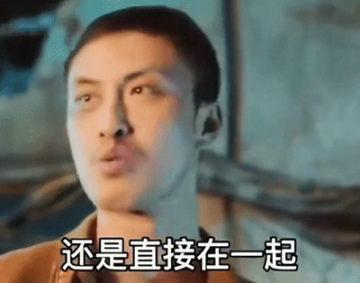 刘海柱表情包我爱你表情包图4