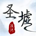 混沌圣墟手游官网版
