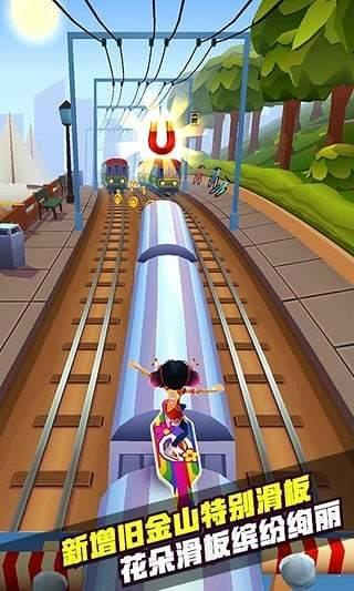 地铁跑酷2021春节最新破解版图3