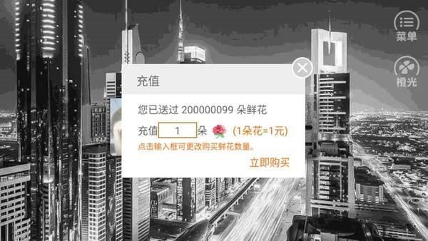 exo朱砂无限鲜花全剧情解锁完结破解版图2
