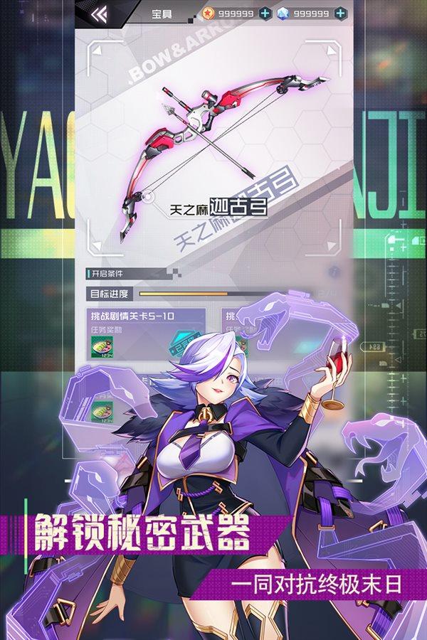 妖灵战姬手游内测服图2