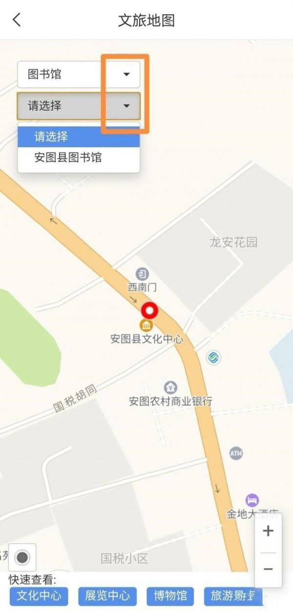 辽源文旅云图2