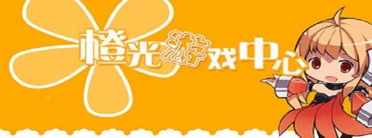 橙光现代游戏破解版金手指合集
