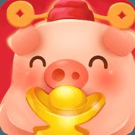 养猪达人红包版