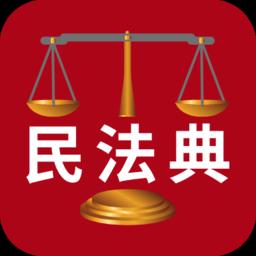 民法典2021年新规