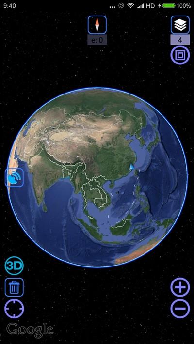 卫星定位能看见人走动图3