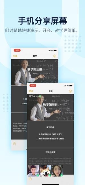 QQ春运抢票版图4