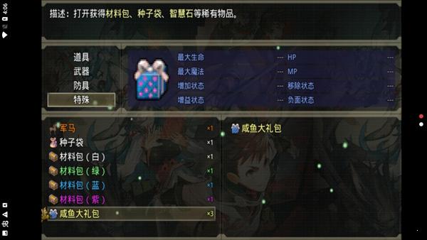 巅峰骑士团破解版图3