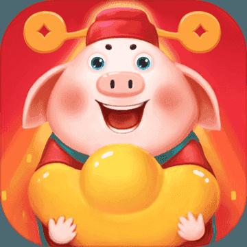 小金猪矿工红包版