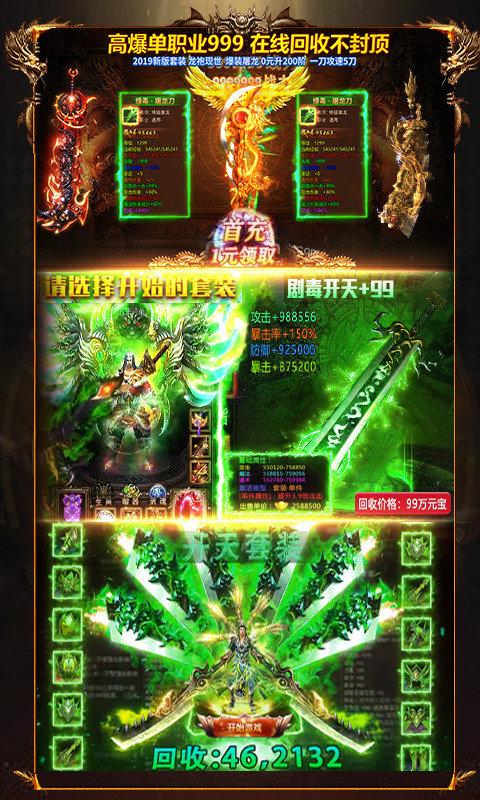 未央绿色神器图2