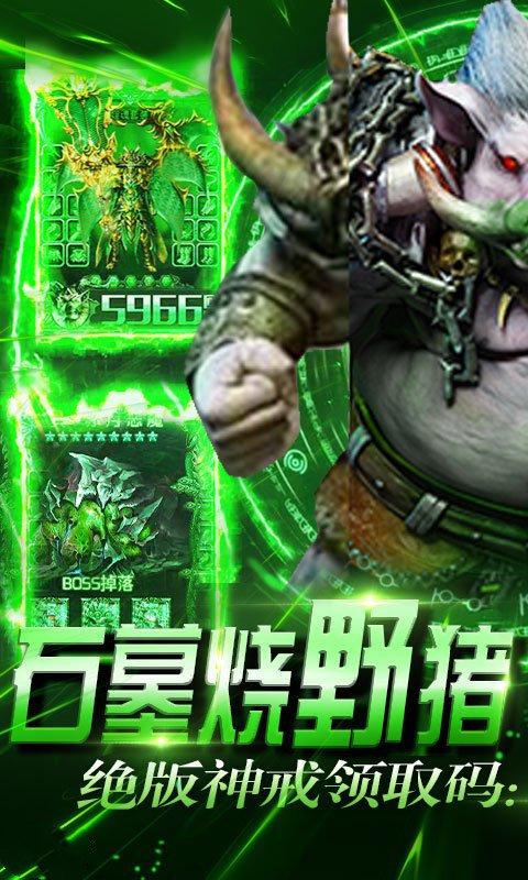 未央绿色神器图1