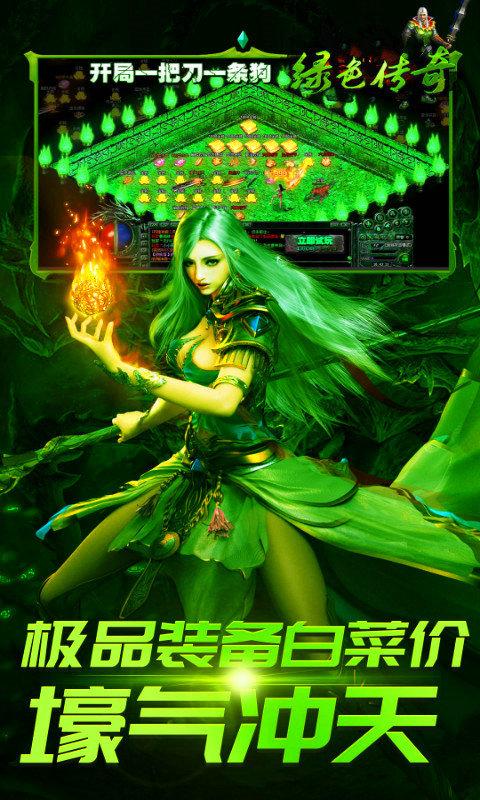 未央绿色神器图4