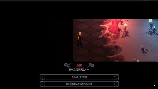 人格解体中文版图2