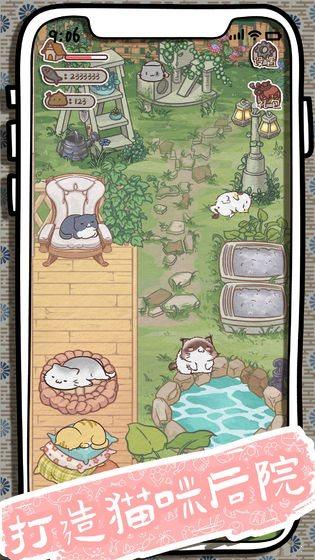 开心猫舍破解版图2