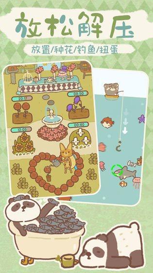 动物餐厅7.2.0破解版图2
