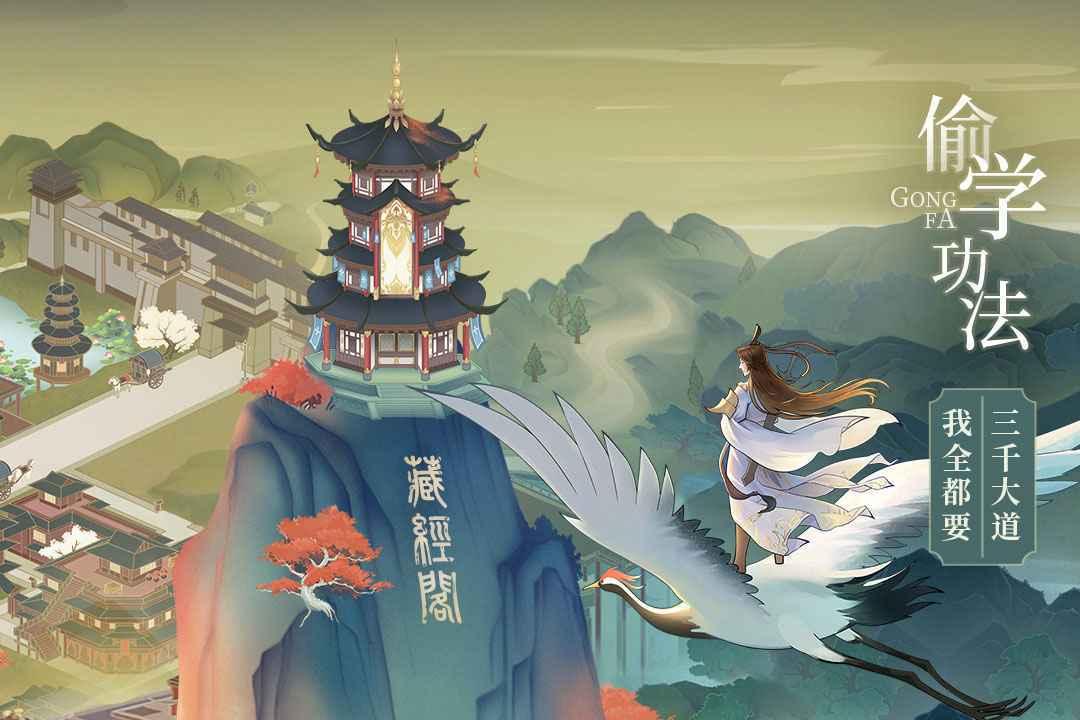 云端问仙国际服图3