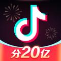 抖音2021年团圆家乡年活动