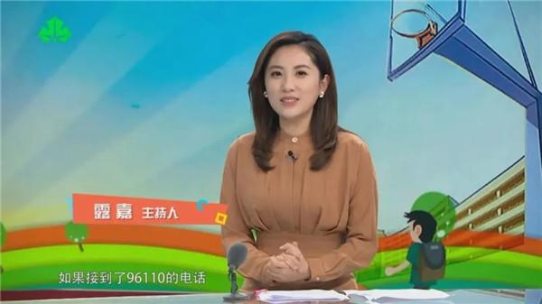 2021上海公共安全教育开学第一课第七季图2