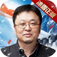 冰雪单职业之赤血屠龙官网版