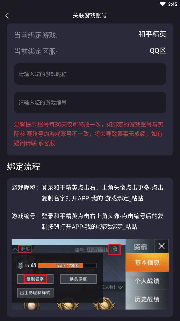 龙王电竞图1