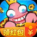 养虾大亨app官方版