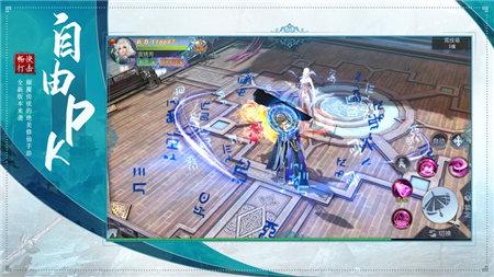北灵剑仙新春版图3