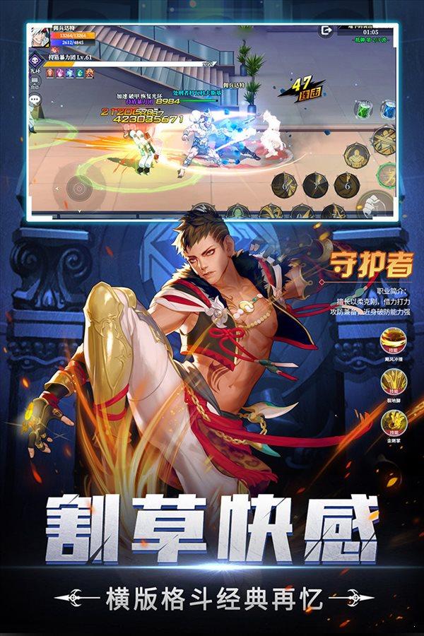 神陵武装图2