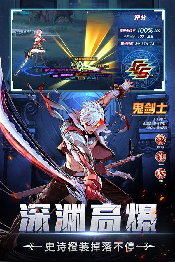 神陵武装图1
