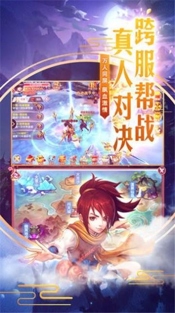 神武仙语红包版图4