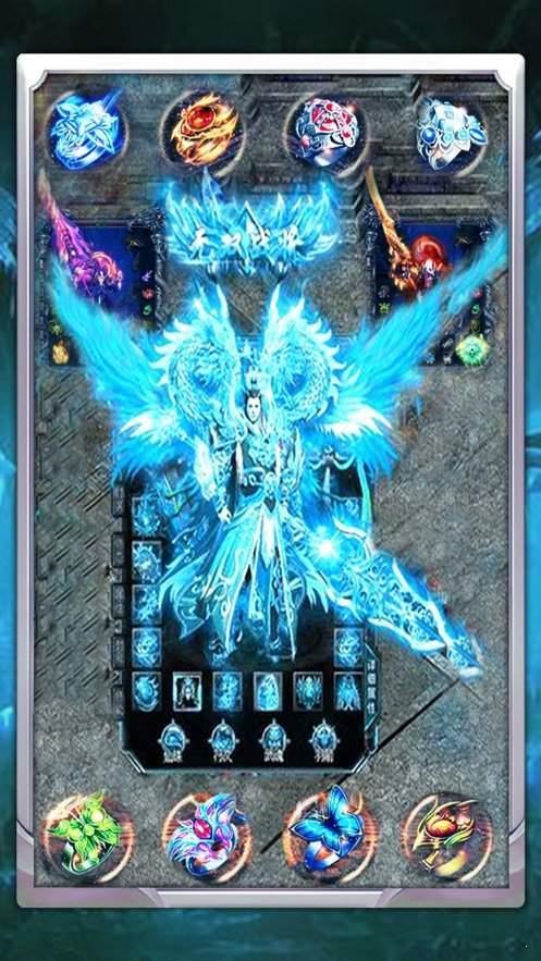 冰雪传奇手机版图2