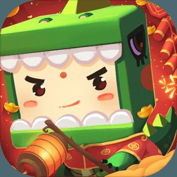 迷你世界更新宝藏乌龟0.53最新版