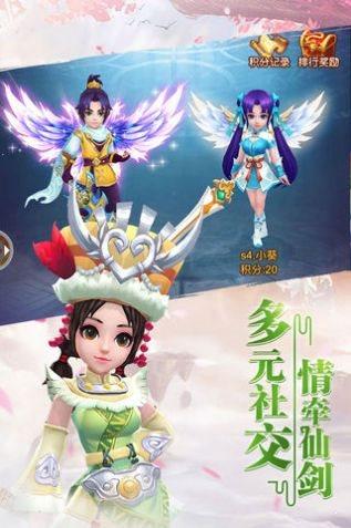 仙剑柔情版手游官网版图2