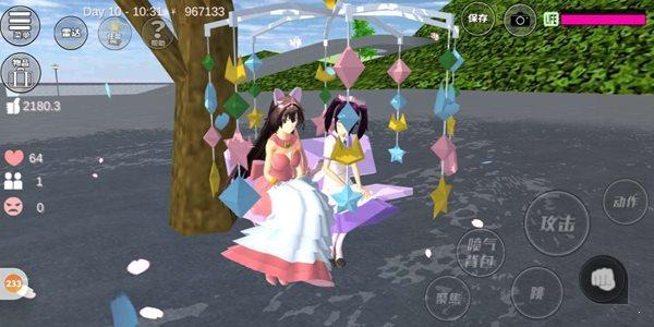 樱花校园模拟器更新1.038.12新春版图5