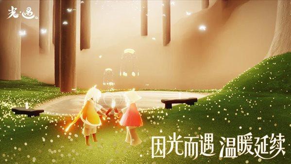 光遇梦想季雪境奇遇官方版图5