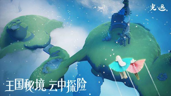 光遇梦想季雪境奇遇官方版图2