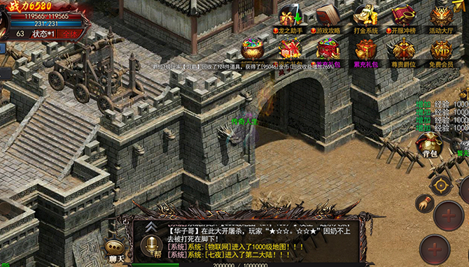 龙之神途手游官网版图4