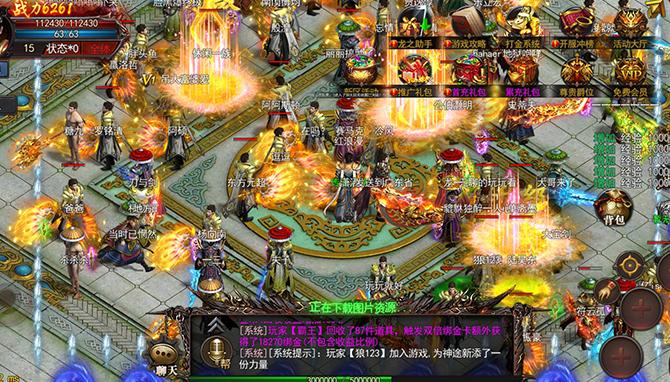 龙之神途手游官网版图5
