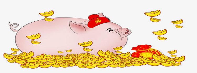 养猪赚红包游戏大全