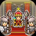 王都创世物语2.1.5魔改破解版