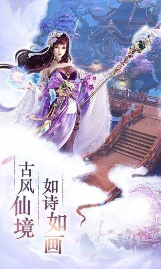 抖音仙恋情缘红包版图2