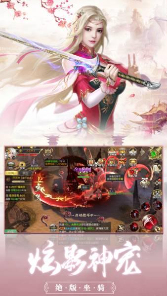 天石游戏乱世劫图3